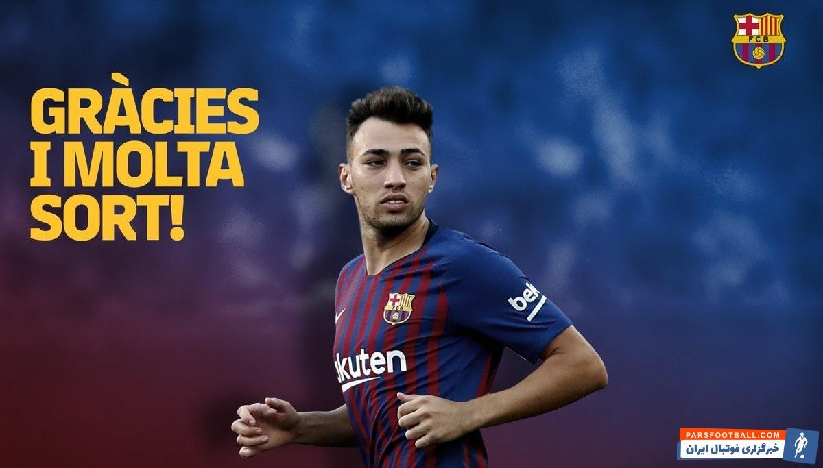 منیر الحدادی مهاجم مراکشی بارسلونا از جمع کاتالانها جدا شد باشگاه بارسلونا برای انتقال منیر الحدادی با سویا به توافق رسید.