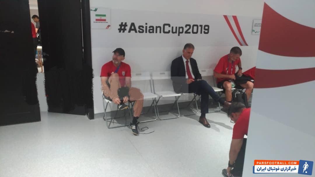 در حالی که حدود یک ساعت به آغاز بازی تیم ملی ایران و تیم ملی ویتنام باقی مانده اتفاقات جالبی پیش از این بازی رخ داده است.