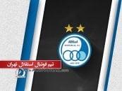 استقلال ؛ وعده مدیران باشگاه به شفر برای حضور مهاجم جدید امروز در اردوی ترکیه