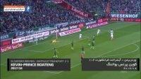 بواتنگ ؛ 5 تکنیک دیدنی از کوین پرنس بواتنگ خرید جدید باشگاه بارسلونا
