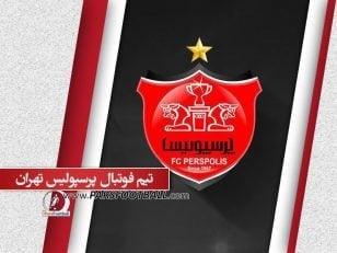 پرسپولیس ؛ اشتباه پرسپولیس در انتخاب امارات به عنوان میزبان در لیگ قهرمانان آسیا