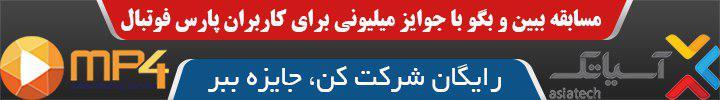 جدیدترین صحبت های یحیی گل محمدی ؛ یک روز پس از انتخاب مدیرعامل جدید + سند