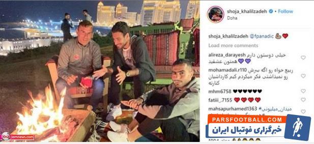 شجاع خلیلزاده مدافع ارزشمند تیم فوتبال پرسپولیس است شجاع خلیلزاده در صفحه شخصی اش تفریح خود و همتیمیهایش را به تصویر کشیده است.