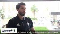 درخواست کریم انصاری فرد از علی دایی در مصاحبه با دوربین AFC