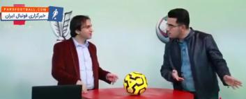 شوخی فوتبالی امیر حسین قیاسی با یاسر اشراقی