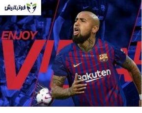 مهارتهای آرتورو ویدال در بارسلونا 2019