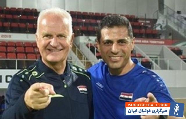تیم ملی - فجر ابراهیم