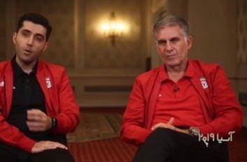 گفتگو با کارلوس کی روش از آخرین حواشی تیم ملی پیش از جام ملت های آسیا