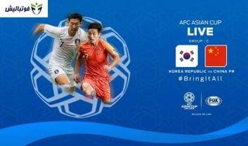 خلاصه دیدار کره جنوبی و چین درجام ملت های آسیا 2019