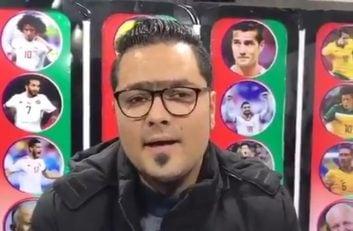 واکنش تلخ گزارشگر افغان به تمسخر زشت علی انصاریان !