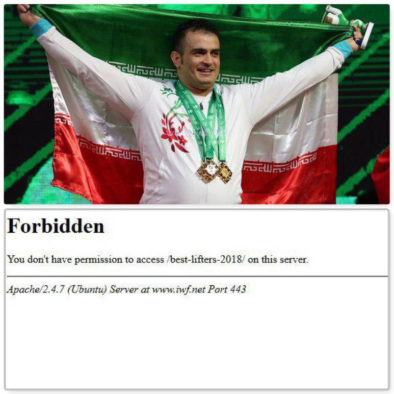 سهراب مرادی ؛ بستن دسترسی کاربران ایرانی به سایت فدراسیون جهانی وزنه برداری