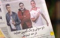 واکنش رضا رشیدپور به اشتباه میلاد محمدی هنگام خواندن سرود تیم ملی