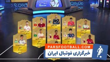 بررسی تیم منتخب مرحله گروهی جام ملتهای آسیا 2019