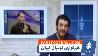 شوخی ویدئو چک با صحبتهای مسعود ده نمکی درباره بازی ایران یمن