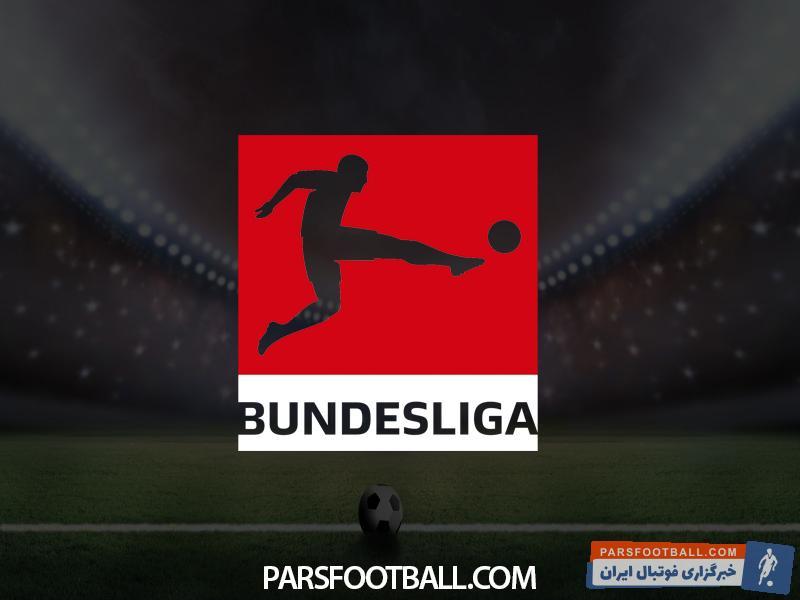 لیگ آلمان - بوندسلیگا آلمان