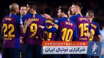 بارسلونا ؛ تمرینات بازیکنان باشگاه فوتبال بارسلونا قبل از دیدار برابر لیون