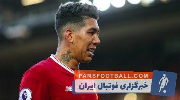 فیرمینو ؛ برترین گل های روبرتو فیرمینو در رقابت های لیگ برتر انگلیس