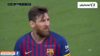 مسی ؛ عملکرد لیونل مسی فوق ستاره آرژانتینی باشگاه بارسلونا در دیدار برابر سویا