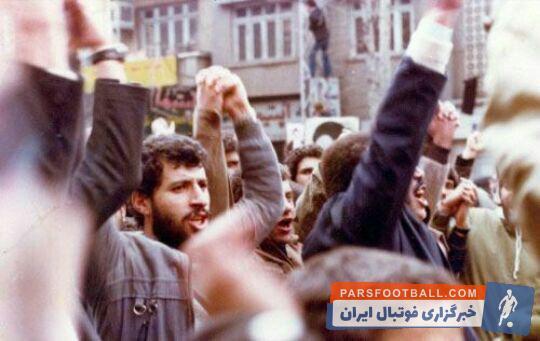 پروین ؛ تصویری از حضور علی پروین و محمد مایلی کهن در تظاهرات انقلاب اسلامی سال 1357