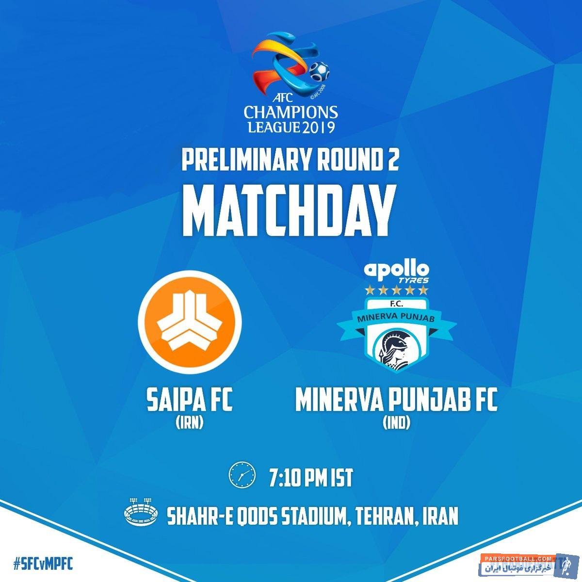 ذوبآهن و سایپا ایران امروز در مرحله مقدماتی لیگ قهرمانان آسیا به ترتیب برابر الکویت کویت و پنجاب هند قرار میگیرند تا به مرحله پلیآف برسند.