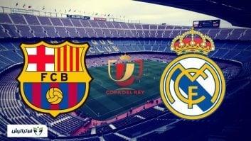 بارسلونا و رئال مادرید