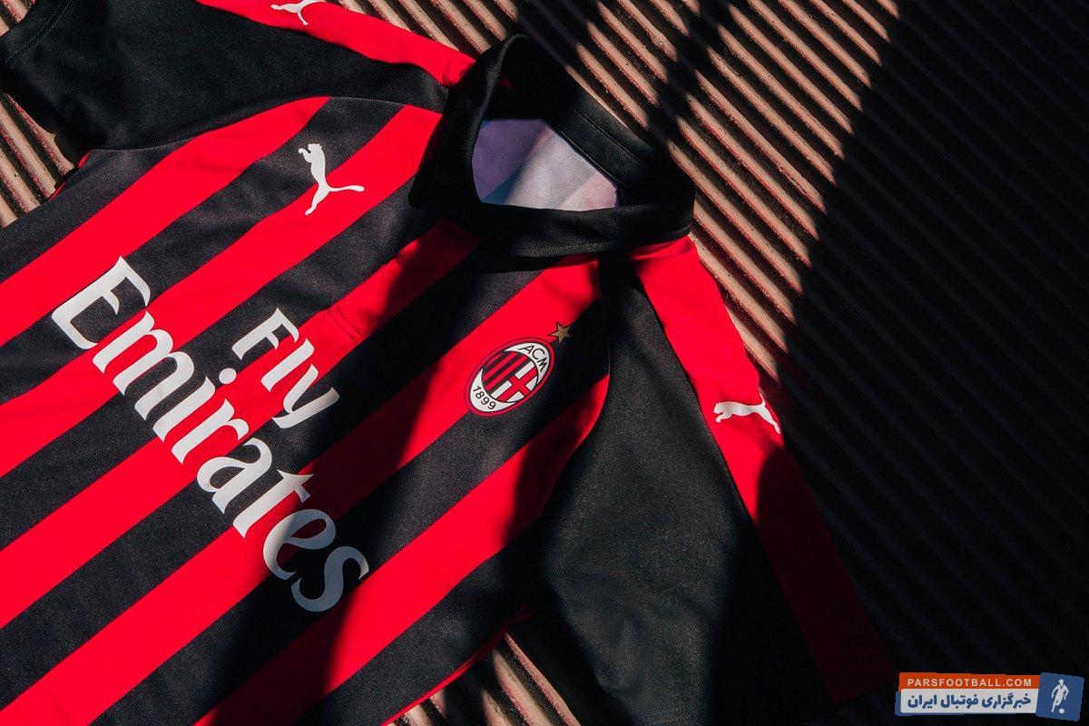 طرح کلاسیک برای پیراهن میلان برای فصل 2019/2020