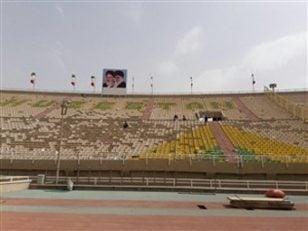 لیگ افشین حیدری - ورزشگاه غدیر