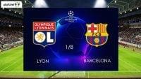 کلیپی از خلاصه بازی تیم های لیون و بارسلونا در بازی های لیگ قهرمانان اروپا 30 بهمن 97