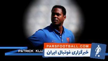 تیم رویایی پاتریک کلایورت ستاره هلندی بارسلونا