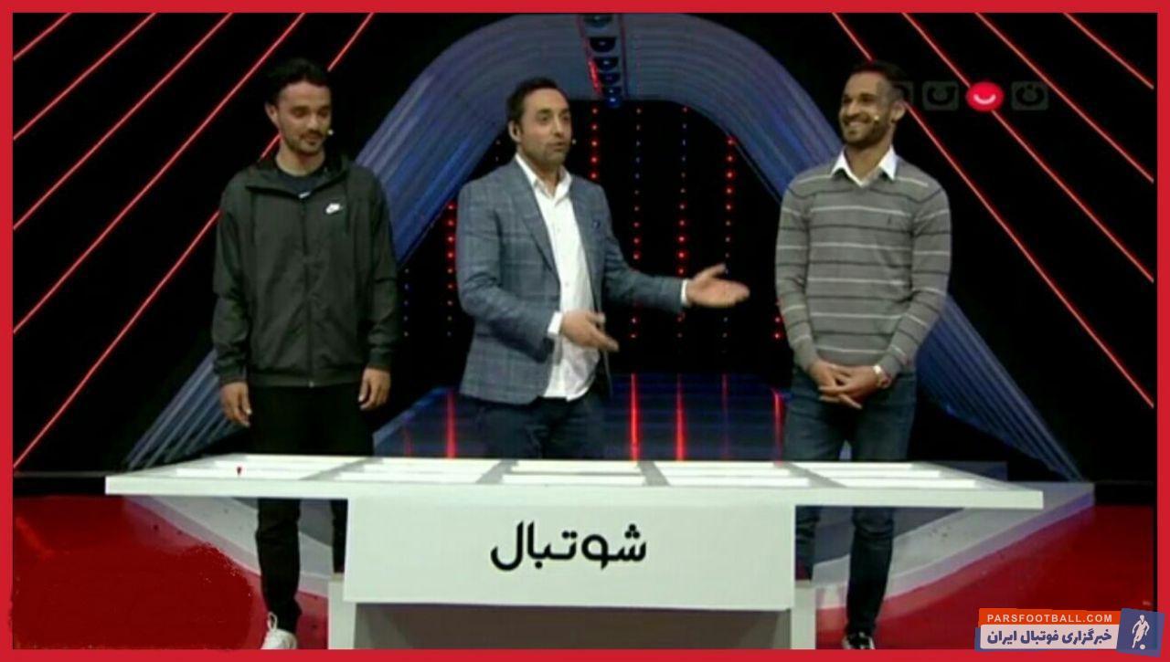 مسابقه این هفته«شوتبال» سورپرایز ویژه ای داشت جایی کهاحمد نوراللهی و نورافکن در این مسابقه شرکت کردند این مسابقه با پیروزی نوراللهی به پایان رسید.