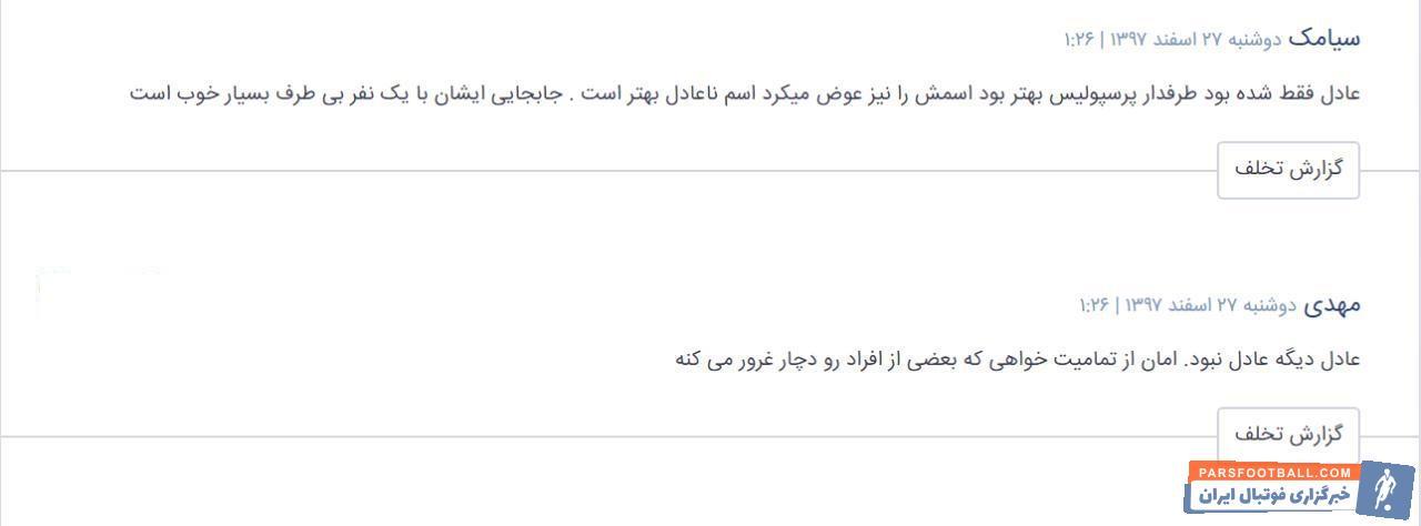 فردوسی پور