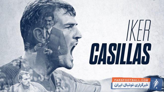 ایکر کاسیاس دروازه بان اسپانیایی، قراردادش با باشگاه پورتو را تا سال 2021 تمدید کرد کاسیاس تابسنان 2015 بود که از رئال مادرید راهی پورتو شد