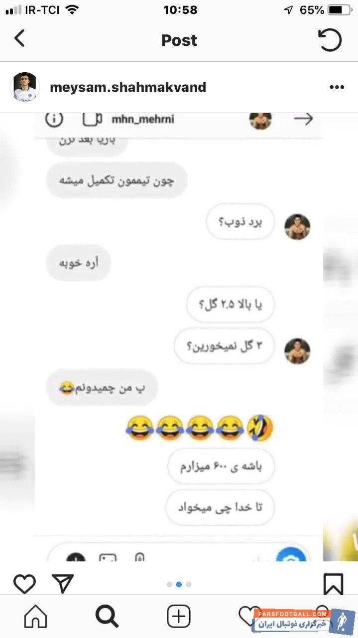 استقلال خوزستان