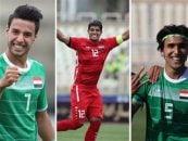 تیم امید عراق