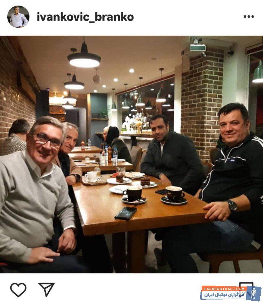 برانکو ایوانکوویچ سرمربی سرخ پوشان پایتخت این پست جدید را منتشر کرد به نظر می رسد که برانکو هنوز ایران را ترک نکرده است.