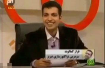 اسناد هواداران استقلال برای اثبات پرسپولیسی بود عادل فردوسی پور