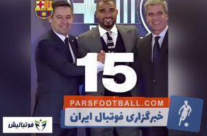 عجیب ترین خرید های باشگاه بارسلونا در ادوار مختلف
