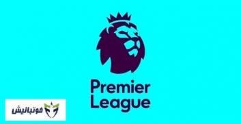 تمام گلهای هفته سی و ششم لیگ برتر انگلیس