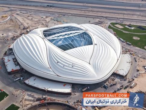 ورزشگاه الوکره قطر،