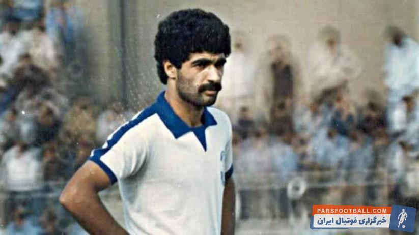 یادی از زنده یاد سیروس قایقران کاپیتان تیم ملی ایران