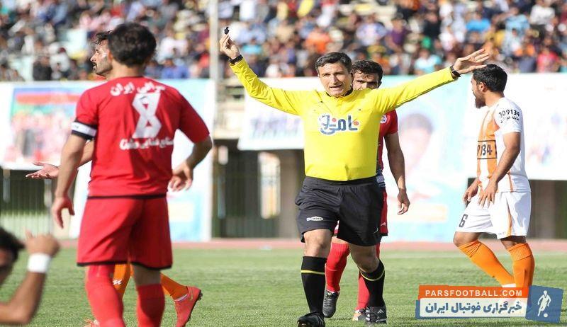 محمدرضا اکبریان به عنوان داور بازی پرسپولیس با سایپا انتخاب شده که پرسپولیس تنها در یکسوم دیدارهایی که این داور برای آنها سوت زده به پیروزی رسیده است.
