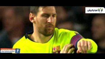 مسی ؛ عملکرد لیونل مسی در دیدار برابر منچستریونایتد در لیگ قهرمانان اروپا