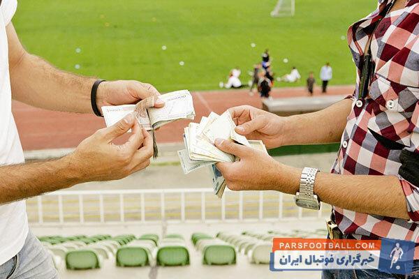 فوتبال ؛ رد پای فوتبالیست مشهور در شرط بندی های میلیاردی در فوتبال