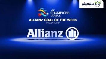 نامزدهای بهترین گل هفته سوم لیگ قهرمانان آسیا