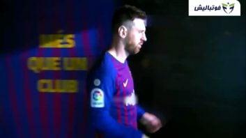 عملکرد لیونل مسی در دیدار بارسلونا - رئال سوسیداد