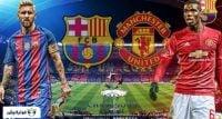 بارسلونا و منچستریونایتد