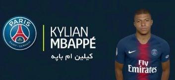 لوشامپیونه ؛ برترین گل های رقابت های لوشامپیونه فرانسه هفته سی و سوم