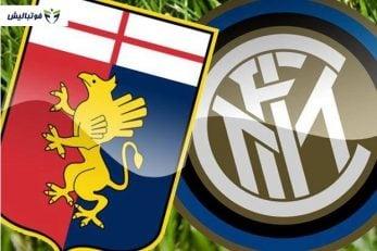 کلیپی از خلاصه بازی تیم های جنوا و اینترمیلان در بازی های سری آ ایتالیا ۱۴ فروردین ۹۷