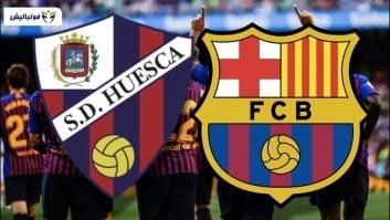کلیپی از خلاصه بازی تیم های هوئسکا و بارسلونا در بازی های لالیگای اسپانیا ۲۴ فروردین ۹۸
