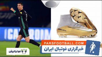20 بازیکن برتر فوتبال با کفش های طلایی